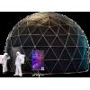 "Комплект ""Сферический Кинотеатр"" диаметр 10 метров, каркас снаружи"